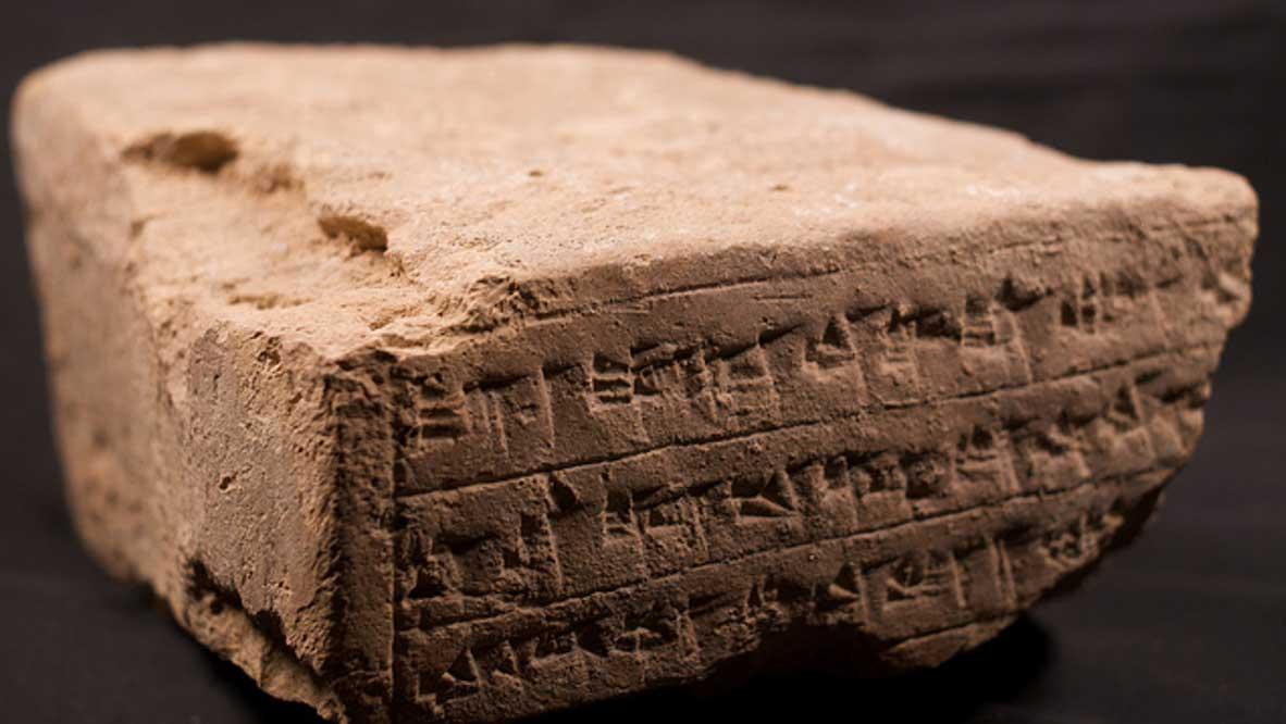 Tablilla cuneiforme hallada en el zigurat de Chogha Zanbil, un complejo elamita cercano a Haft Tappeh de la provincia iraní de Khuzestán. Imagen meramente ilustrativa. (Flickr/CC BY-SA 2.0)