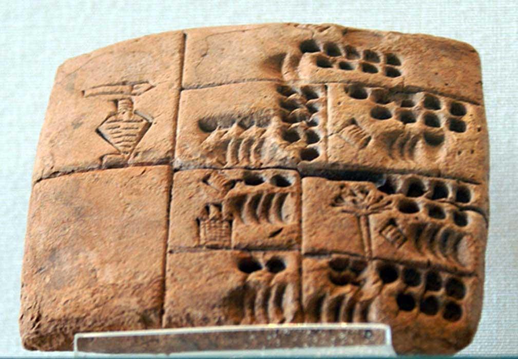 "Tablilla administrativa sumeria con el nombre del supuesto ""Kushim"" (3500-2000 a. C.). (worldimages)"