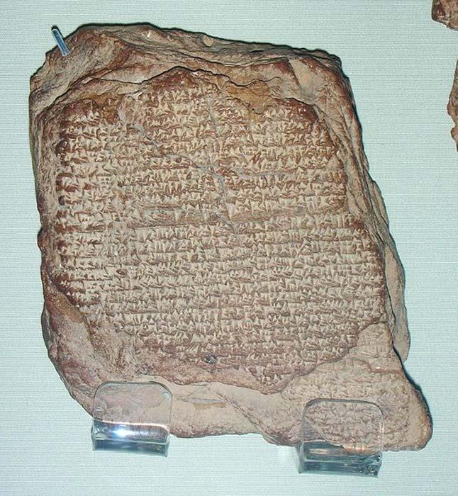 Observación del cometa Halley registrada en una antigua tablilla de arcilla en escritura cuneiforme. El evento se produjo entre los días 22 y 28 de septiembre del año 164 a. C., Babilonia, Iraq. Museo Británico, Londres. (Dominio público)