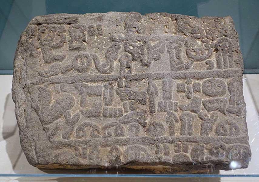 Inscripción en escritura jeroglífica luvia, valle de Amuq, Jisr el Hadid, Universidad de Chicago. (Dominio público)