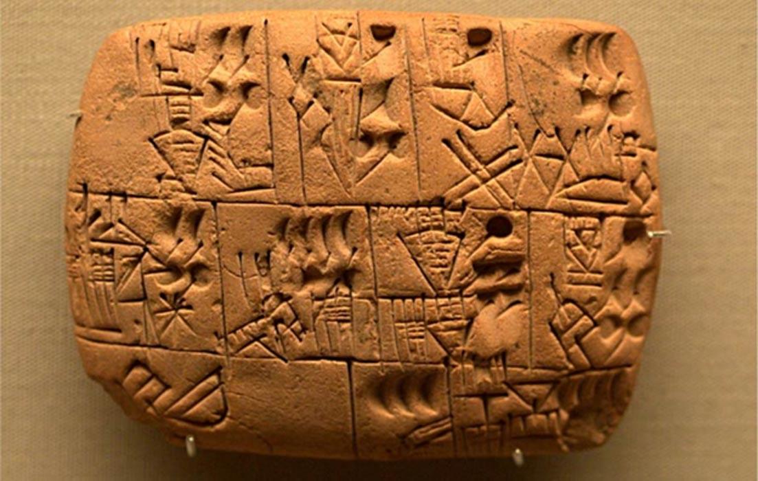 Texto protocuneiforme en el que se habla de la entrega de una remesa de cerveza. Tablilla procedente probablemente del sur de Iraq, Período Prehistórico Tardío (3100 a. C. – 3000 a. C.) (Flickr)