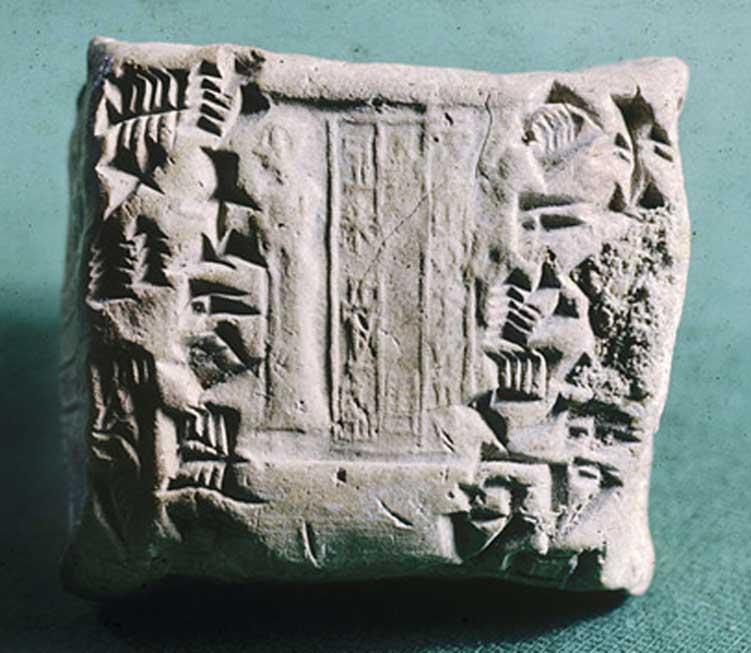 Antes de que se le añadiera la inscripción, esta tablilla, un recibo, fue marcada con un sello cilíndrico datado en el reinado de Shulgi de Ur. Aún visible está la típica representación sumeria (Ur III) de la figura de un devoto de pie con su mano alzada, y tres líneas de una inscripción con el nombre de un escriba, lo que sugiere que la tablilla podría haber pertenecido a su propio autor. (2100 – 2050 a. C.) (Walters Art Museum)