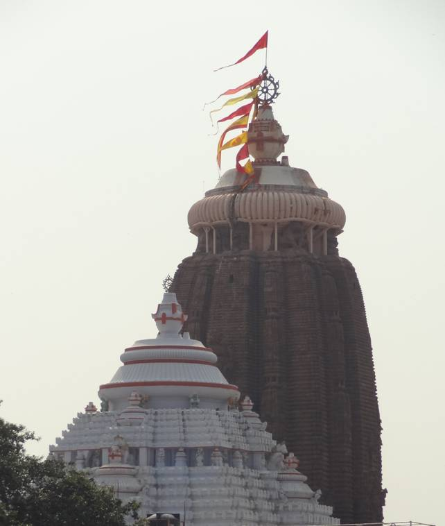 Templo-de-Jagannath.jpg