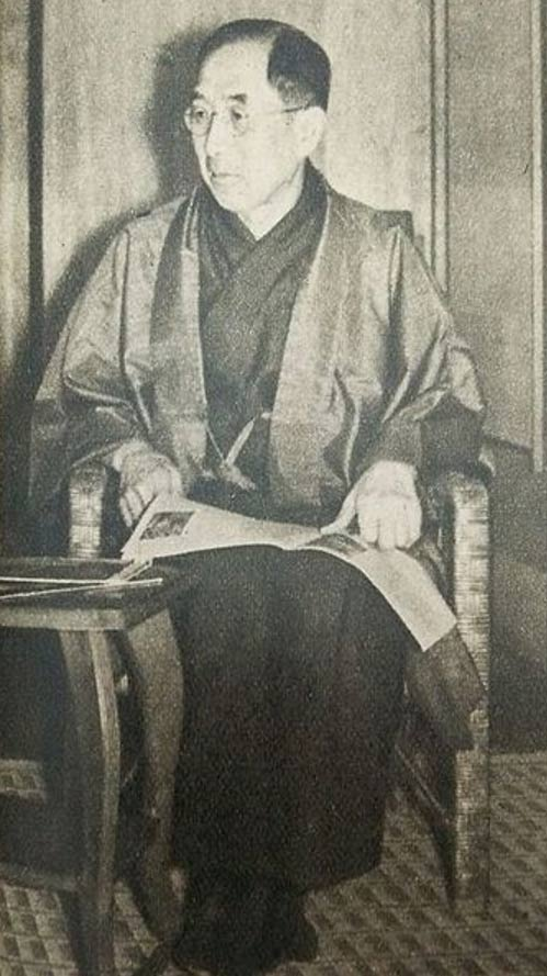 Fotografía de Iemasa Tokugawa. (Public Domain)