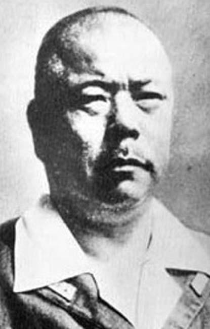 General Tomoyuki Yamashita, 1945 (Public Domain)