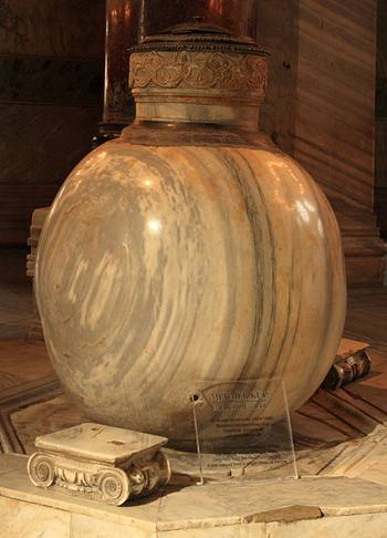 Urna-alabastro-siglo-II.jpg