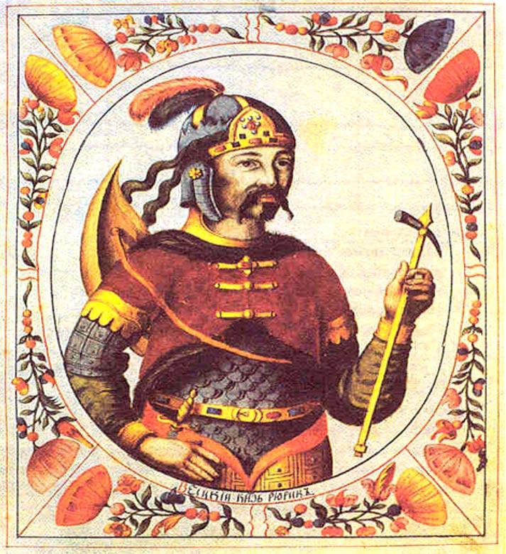 Retrato del líder Rurik datado en 1672. (Wikimedia Commons)
