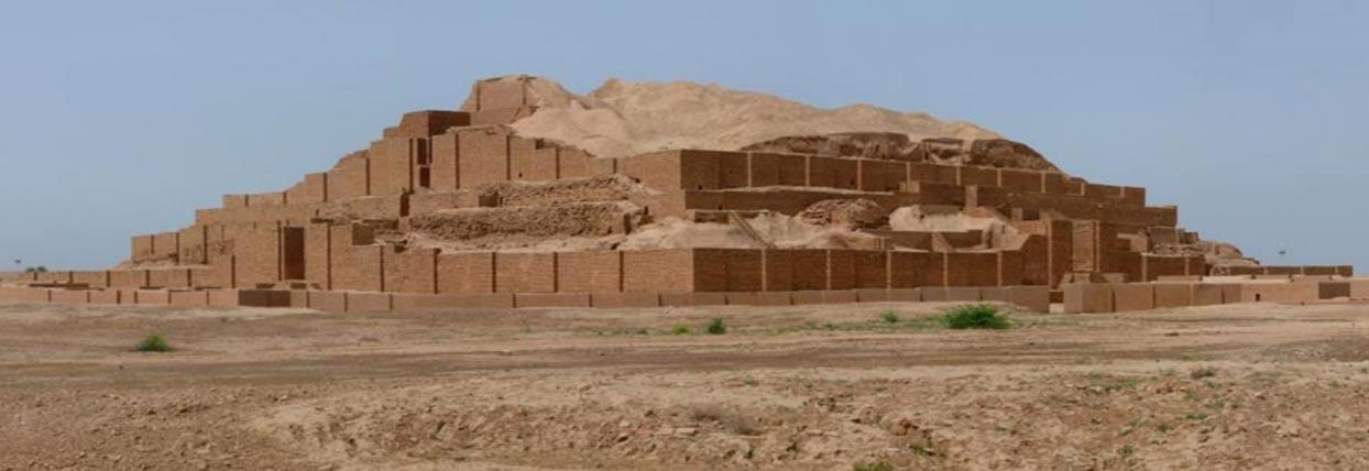 El Zigurat de Chogha Zanbil (CC BY-SA 3.0)