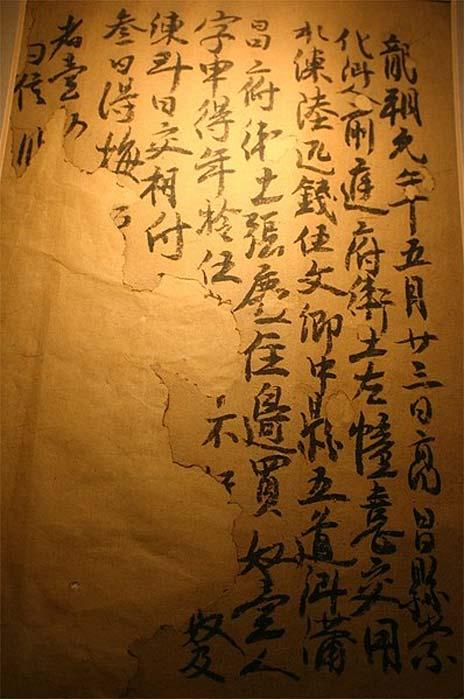 Un contrato para la compra de un esclavo durante la dinastía Tang en Turpan, Xinjiang. El contrato registra la compra de un esclavo de 15 años por seis rollos de seda simple y cinco monedas chinas. Museo de la Seda, Hangzhou, China. (Discott / CC BY SA 3.0)