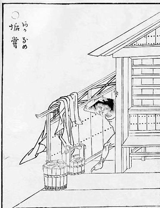 Dibujo de un 'akaname'. Primer volumen del Gazu Hyakki Yakō de Toriyama Sekien (siglo XVIII). (Public Domain)