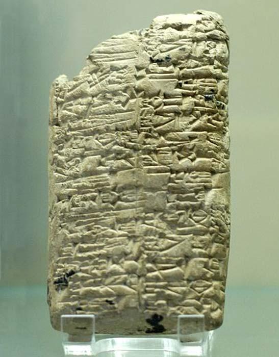 Una tableta acadia (dominio público)