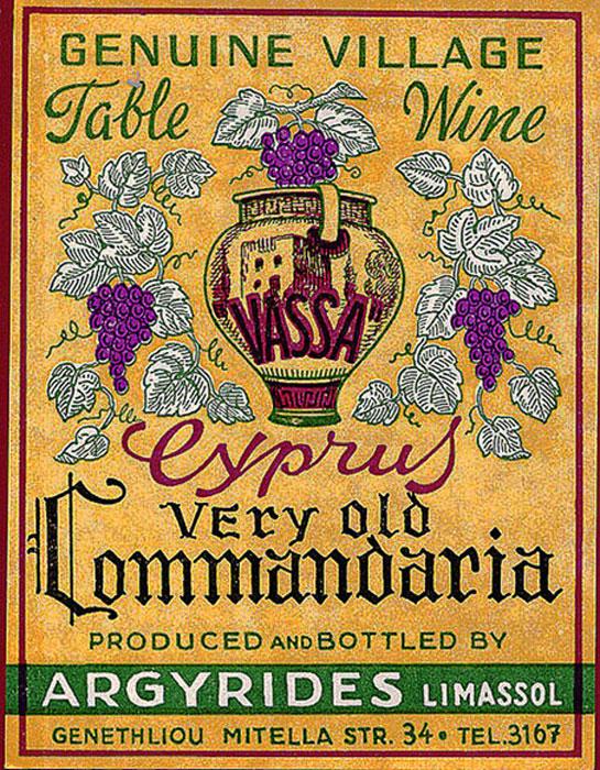 Antigua etiqueta de vino Commandaria. (JPS68 / Public Domain)