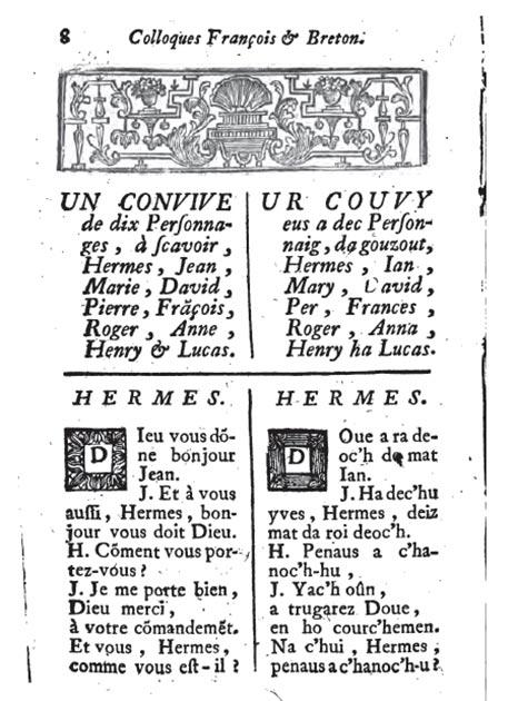 La inscripción Brittany Rock contiene una antigua escritura bretona. Esta imagen muestra al viejo bretón y al francés uno al lado del otro. (Luzmael / CC BY-SA 4.0)
