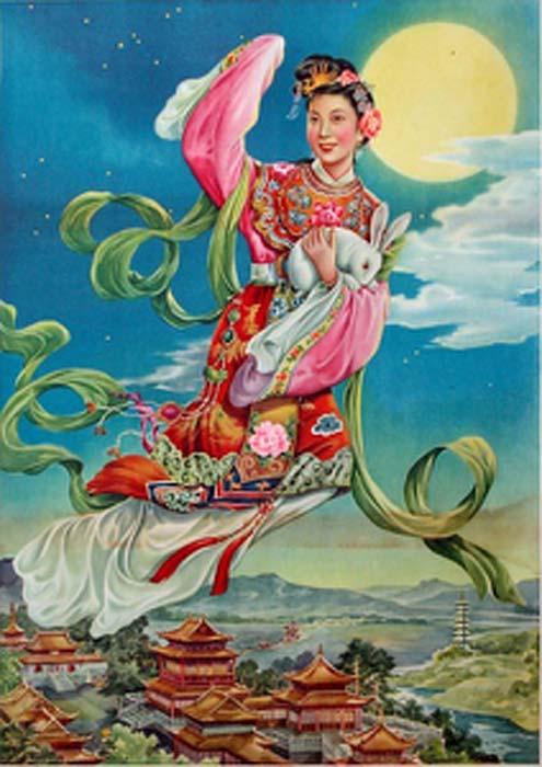 Chang'e vuela hacia la luna después de beber el elixir, una de las leyendas asociadas con el Festival del Medio Otoño. (Shuishouyue / Dominio público)