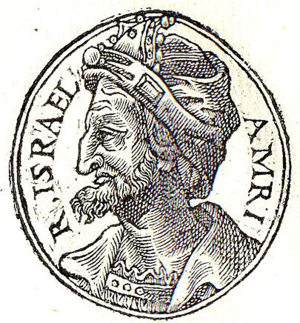 Representación de Omri de 'Promptuarii Iconum Insigniorum' de Guillaume Rouillé. (Dominio público)