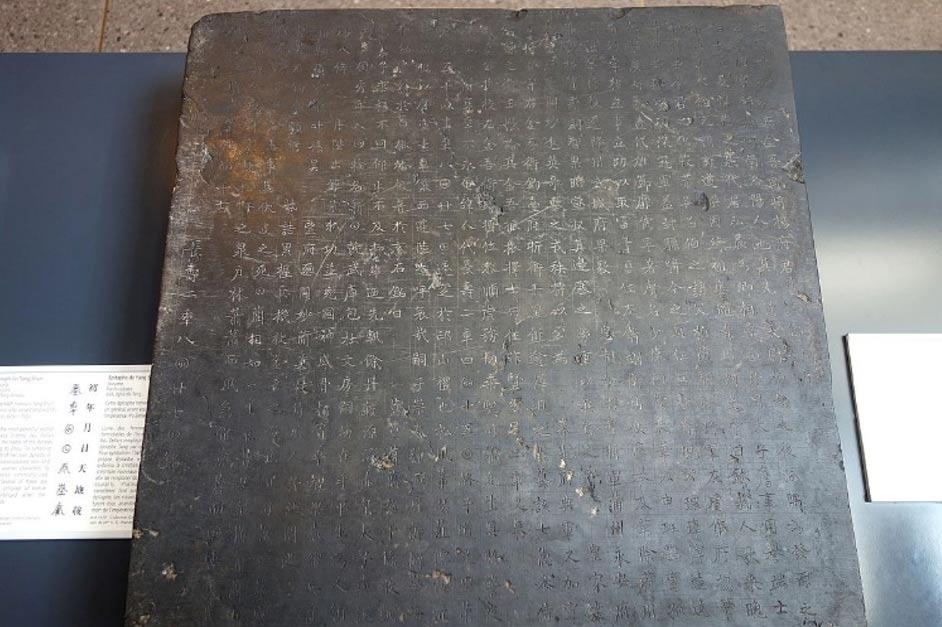 Epitafio de Yang Shun, general de la emperatriz Wu Zetian, inscripciones sobre piedra caliza, dinastía Tang, 693 d. C., Luoyang, China. Imagen meramente representativa. (Public Domain)
