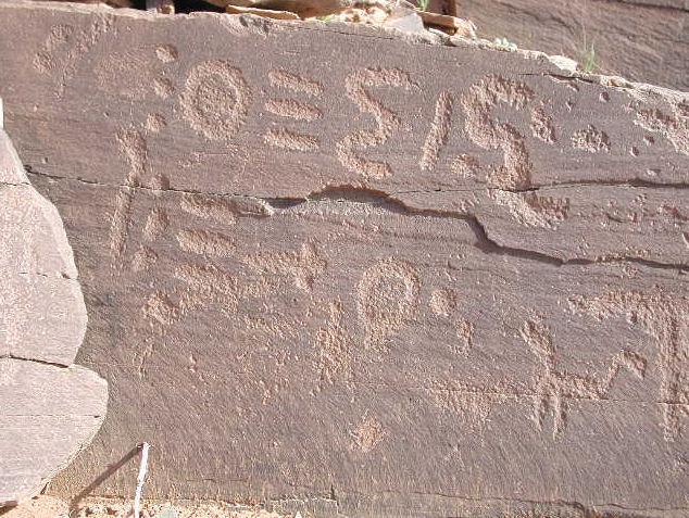 Inscripción tifinagh hallada en el valle del río Draa, Marruecos (Wikimedia Commons)