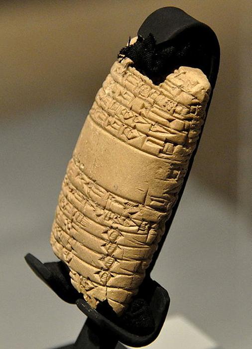 Esta tableta glorifica al rey Shulgi y sus victorias sobre el pueblo lullubi y menciona la ciudad moderna de Erbil y el distrito moderno de Sulaymaniayh. 2111-2004 BCE. El Museo Sulaymaniyah, Irak. (Osama Shukir Muhammed Amin FRCP (Glasg) / CC BY SA 4.0)
