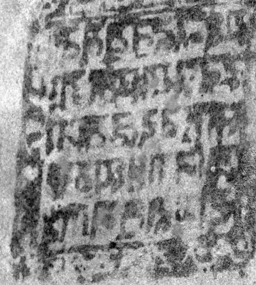 """El descolorido papel sánscrito escrito al pie de cada uno de los cinco Budas, en la Cueva 465, que no se podía leer porque las letras estaban """"volteadas"""". (Universidad de Nottingham Trent)"""
