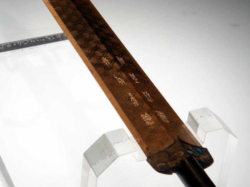 Portada La Espada de Goujian. (Llu Tao-Flickr).jpg