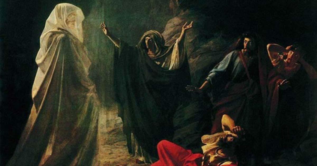 Portada - Ilustración de una bruja. (Public Domain)