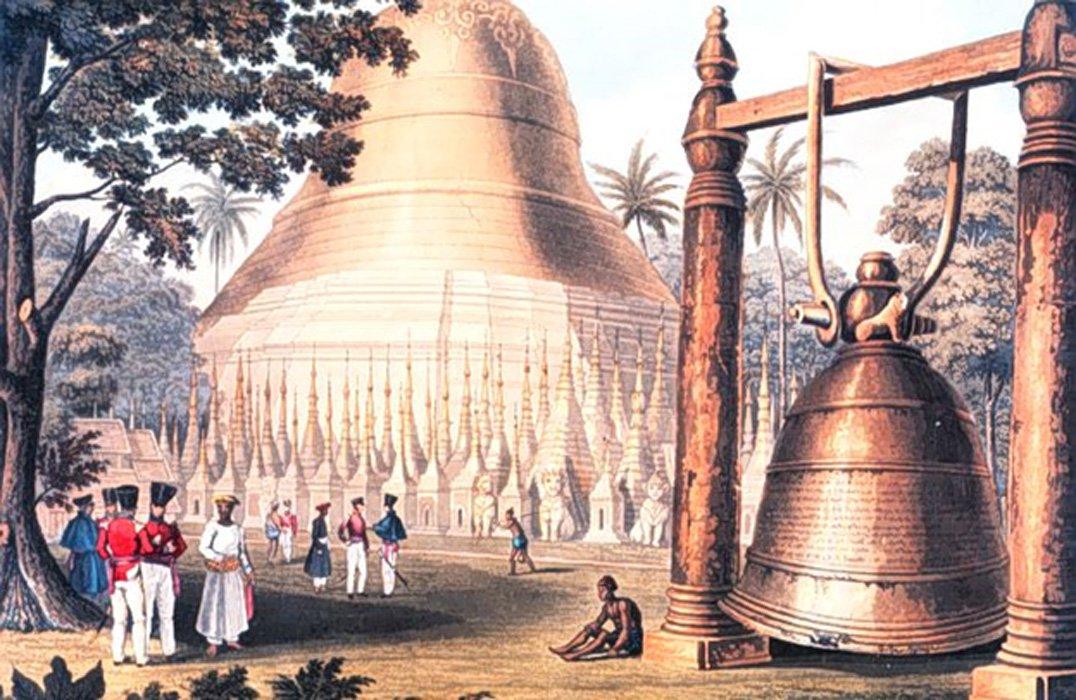 Portada - Ilustración en la que aparece la Campana de Dhammazedi junto a la Gran Pagoda de Dagón. (Myannmar Handicrafts)