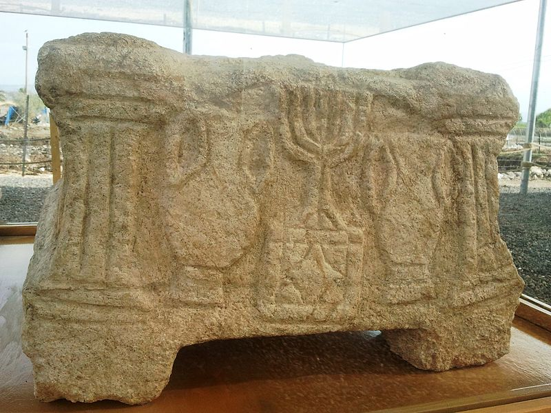Portada-La Piedra de Magdala o altar del templo en el que Jesús posiblemente predicó (Wikimedia Commons).jpg