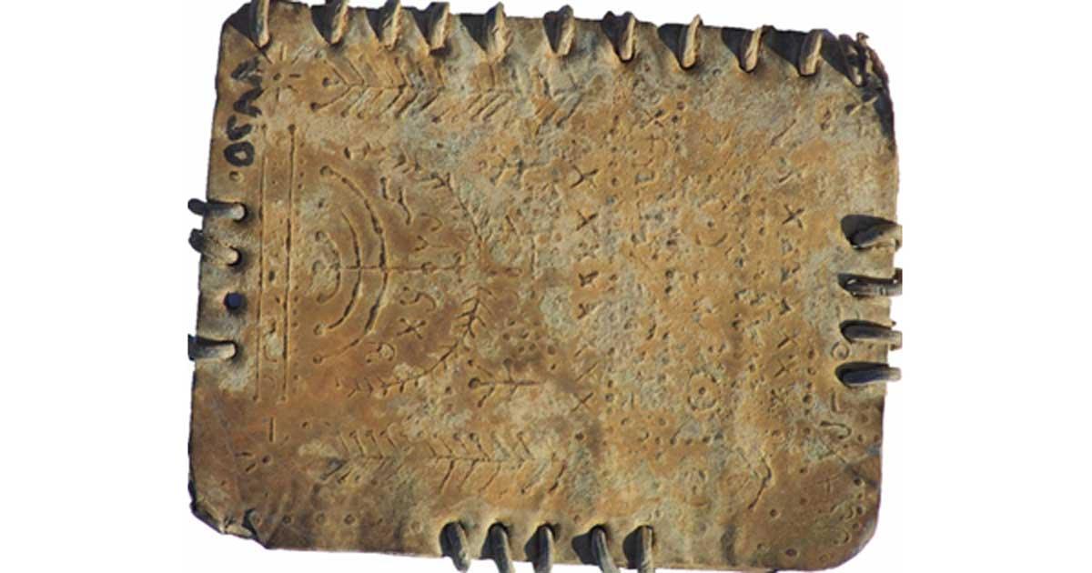 Portada - El códice jordano cedido a los Elkington para su análisis. (David Elkington)