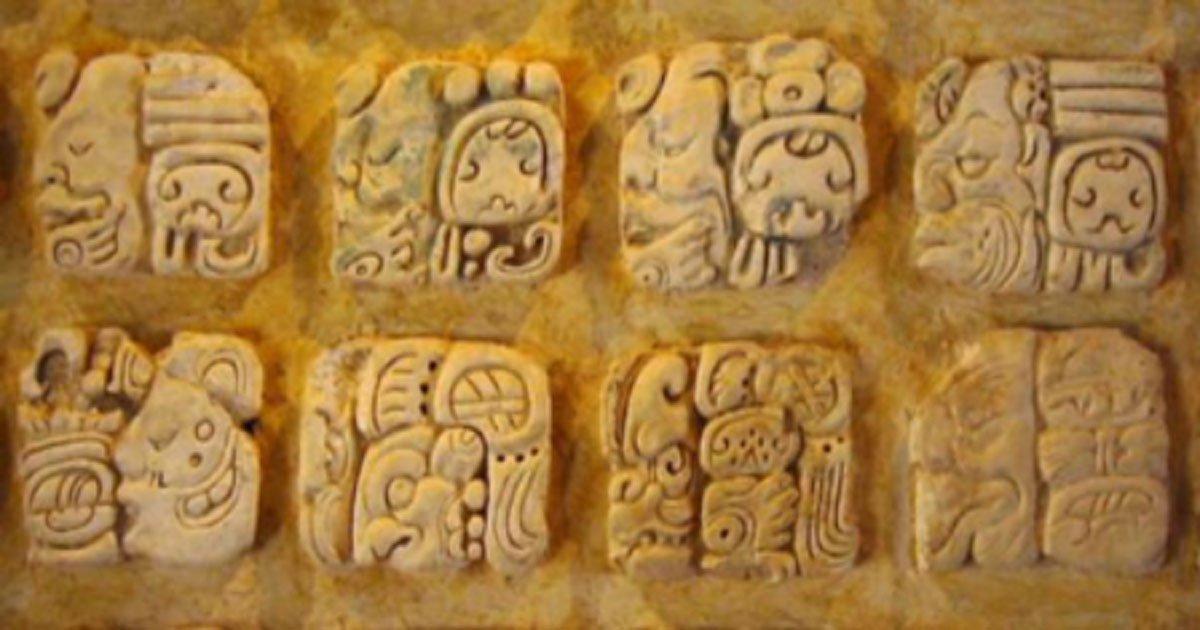 Portada - la escritura maya aparece habitualmente bajo la forma de bloques, bloques que pueden representar un sonido, una palabra o incluso una frase entera. (Dominio público)