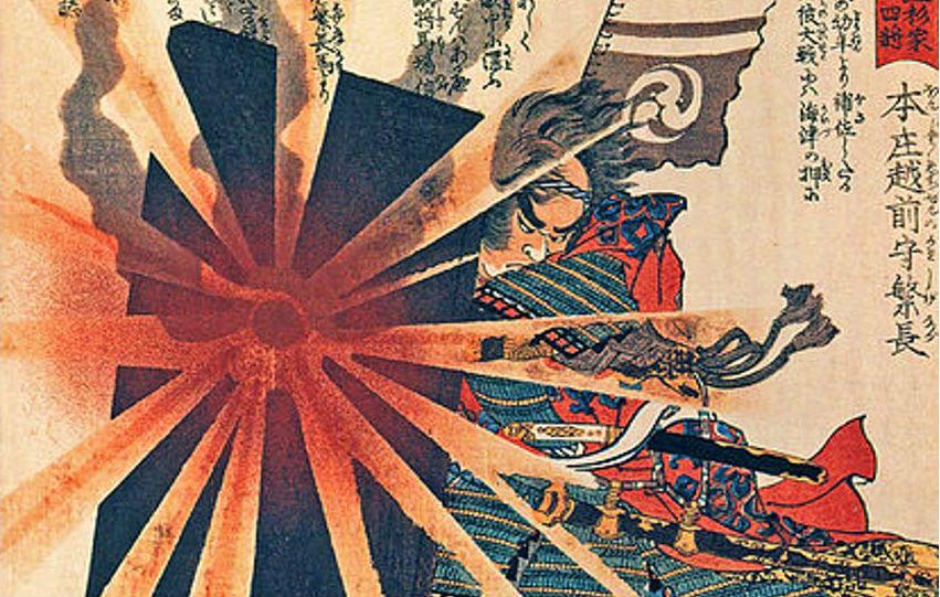 Portada - Ilustración de Utagawa Kuniyoshi en la que aparece Honjo Shigenaga parando con su escudo un proyectil explosivo. (Public Domain)