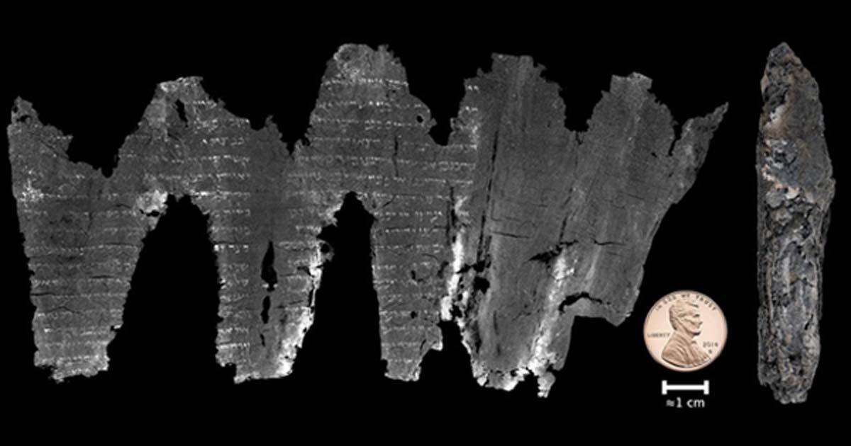 Portada - Seales y su equipo han descubierto y restaurado el texto de cinco pliegos completos de pergamino de piel animal, un manuscrito que probablemente no se abrirá jamás físicamente para proceder a su inspección. (Imagen cortesía de la Universidad de Kentucky)