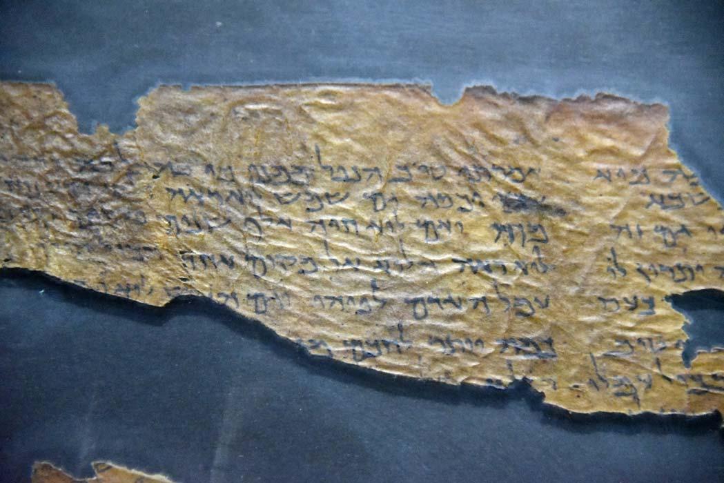 Portada - Parte del rollo del mar Muerto número 109 (4Q109), del libro de la Biblia conocido como Qohélet (Eclesiastés). Encontrado en la Cueva 4 de Qumrán. Fuente: CC BY-SA 4.0