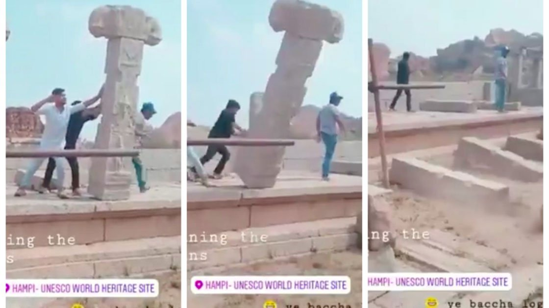 Portada - El complejo monumental de Hampi, designado Patrimonio de la Humanidad por la UNESCO, siendo destrozado por los vándalos. Fuente: YouTube.