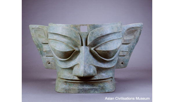 Sanxingdui-artefacts-china.jpg