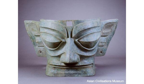 Sanxingdui-artefacts-china.jpg