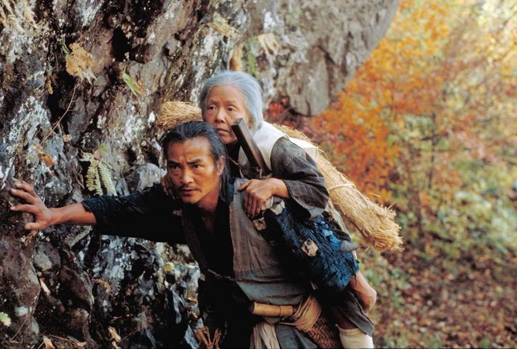 Una escena de la balada de Narayama