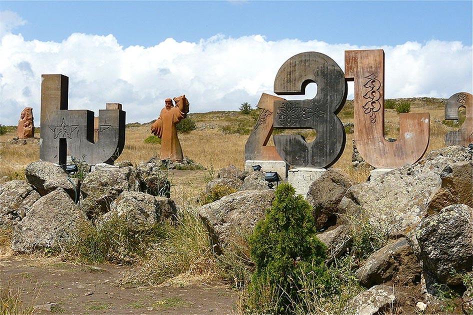 Monumento del alfabeto armenio. Fuente: Rita Willaert / CC BY 2.0 Autor Wu Mingren
