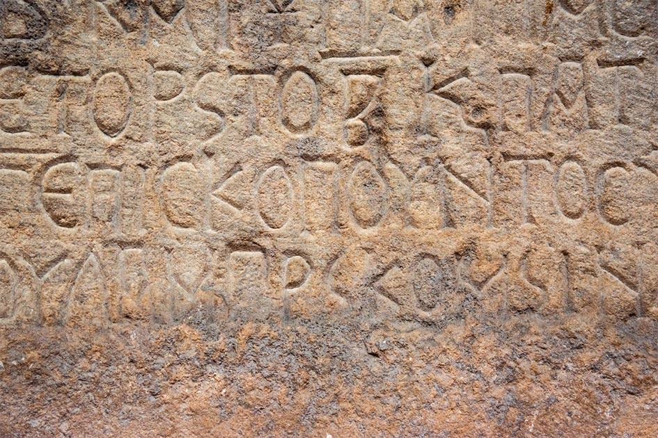 Representación de la inscripción antigua en Brittany Rock. Fuente: Denis Rozhnovsky / Adobe Stock.