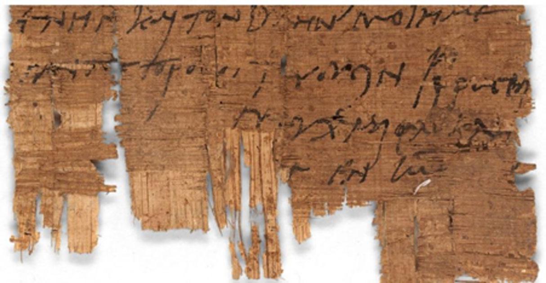 La carta cristiana - papiro P.Bas. 2.43 ha estado en posesión de la Universidad de Basilea por más de 100 años. Fuente: Universidad de Basilea / Uso Justo.