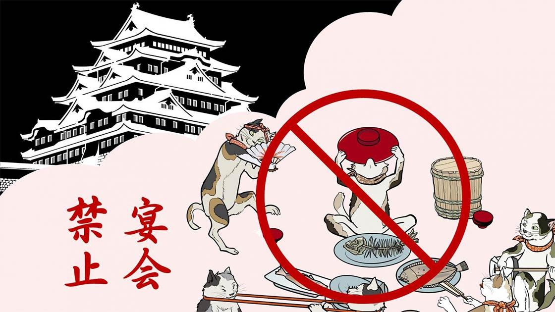 La carta se originó en Edo Japón y revela cómo Lord Hosokawa escribió un estricto código de conducta para ser observado por el clan Hosokawa. (Profesor Tsuguharu Inaba / Universidad de Kumamoto)
