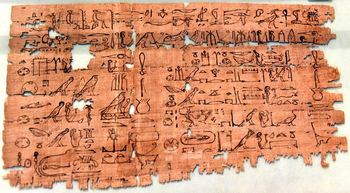 Parte del Libro Egipcio de la Respiración, un papiro hierático probablemente de Tebas, Egipto escrito durante la dinastía ptolemaica.