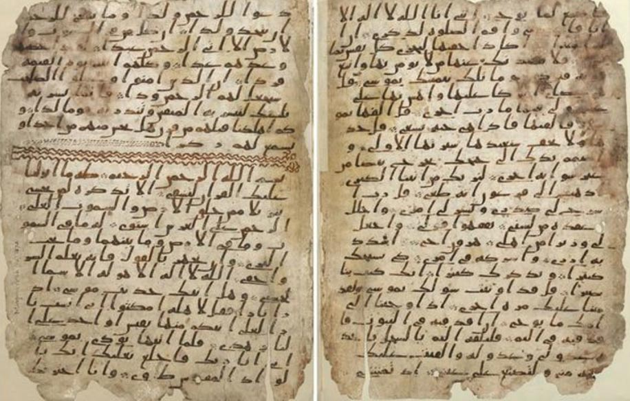 Un descubrimiento realmente excepcional: dos páginas del Corán en pergaminos o piel de animal, que datan de la época en que Mahoma caminó sobre la tierra.