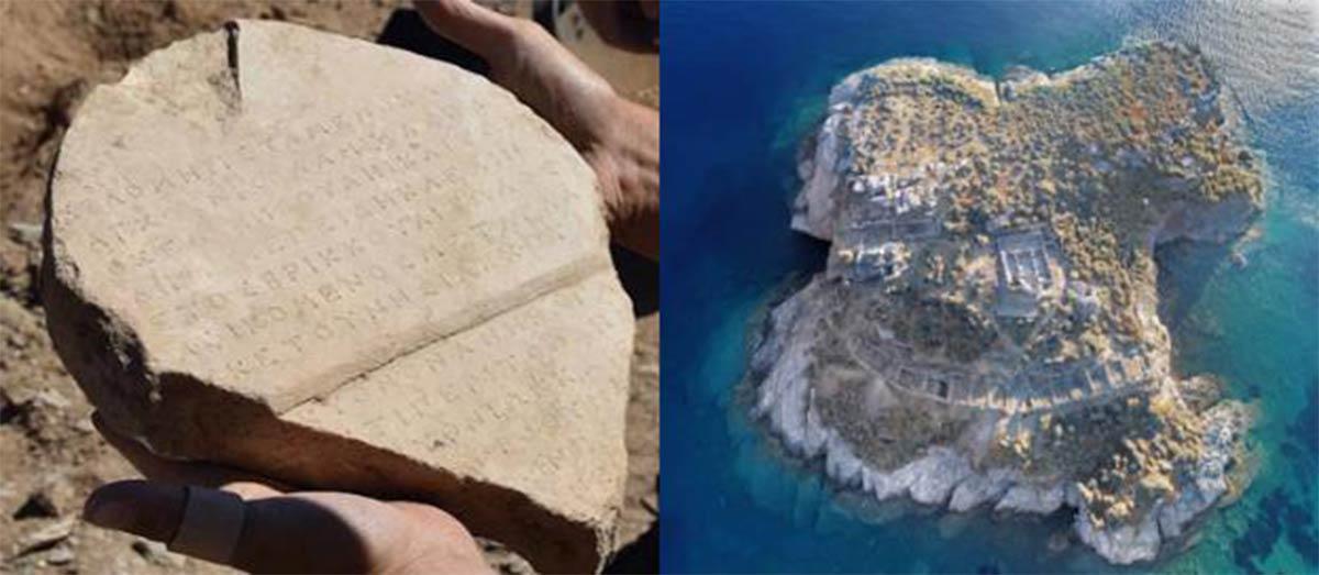 inscripción que habla del rey pirata Glauketis (AMNA / Ministerio de Cultura griego) y vista aérea del islote griego Vryokastraki. (AMNA / Ministerio de Cultura griego)