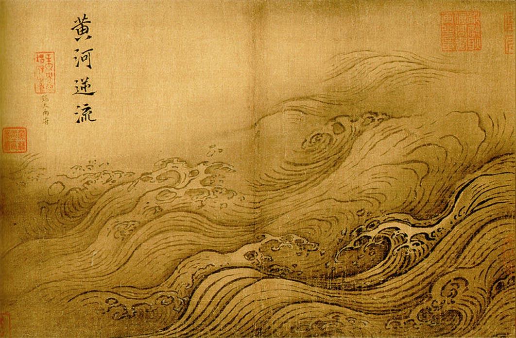 El río Amarillo rompe su curso por Ma Yuan Fuente: Museo del Palacio de Beijing / Dominio público