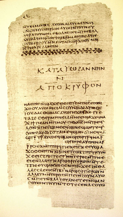 Folio 32 de Nag Hammadi Codex II, con el final del Apócrifo de Juan, y el comienzo del Evangelio de Tomás. (Dominio publico)