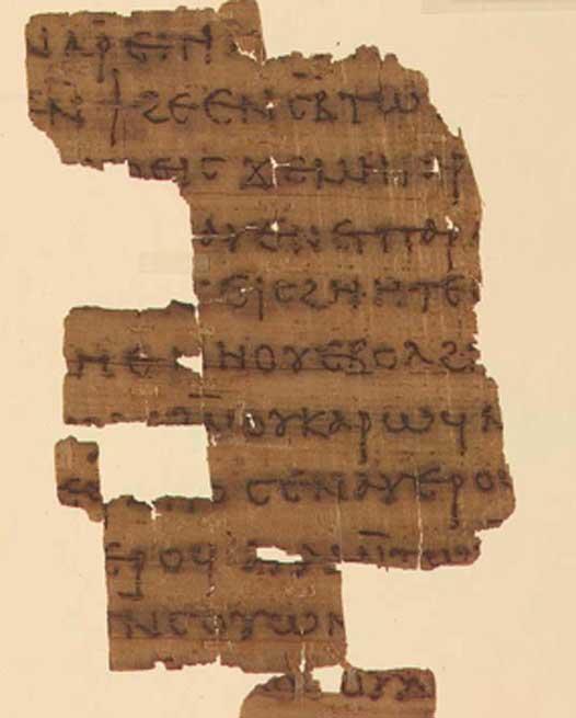 Fragmento de un texto del siglo IV del Diálogo apócrifo del Salvador, en el que María Magdalena es una figura central. (Mladifilozof / Dominio público)