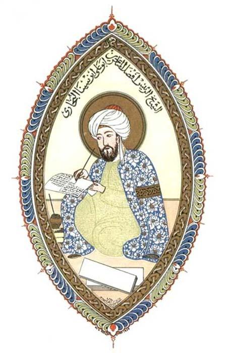 Ibn Sīna (Avicena). (Dominio público)
