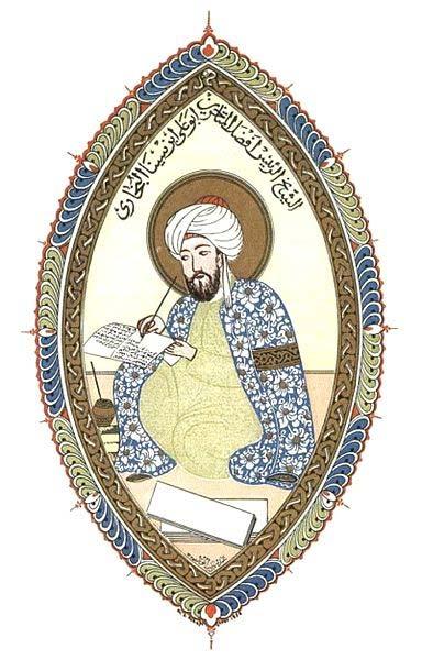 Ibn Sina (Avicena). Wikimedia Commons