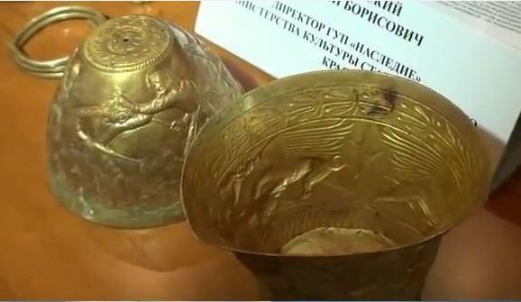 Vasijas-Oro-Escitas-Stavropol.jpg