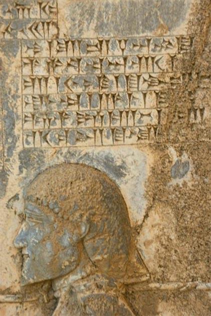 Armenia se menciona en la inscripción Behistun. (पाटलिपुत्र / Dominio público)